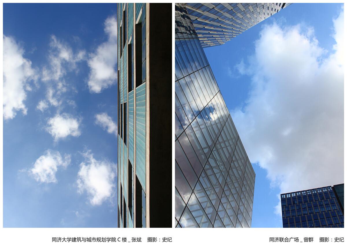 Lecture_20130524_ShiJi_(smallsize)11<br />