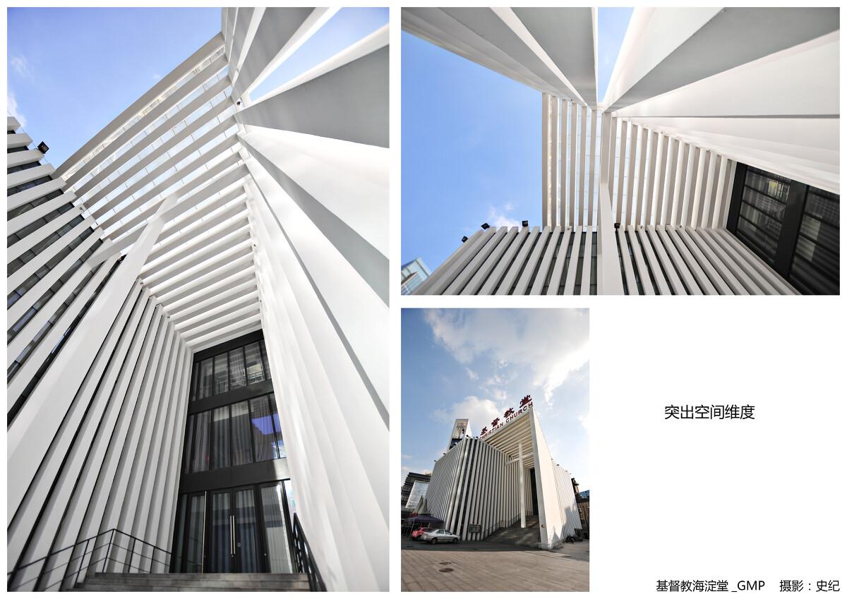 Lecture_20130524_ShiJi_(smallsize)12<br />