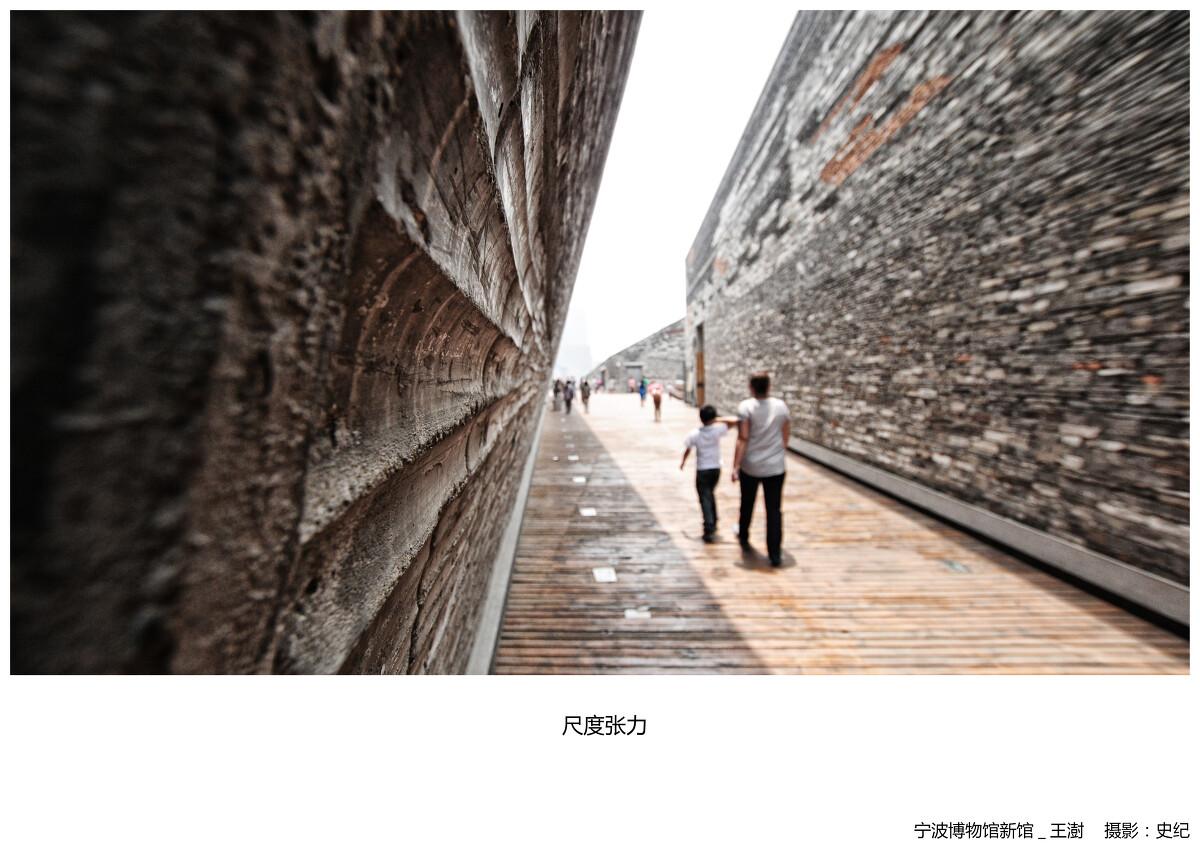 Lecture_20130524_ShiJi_(smallsize)13<br />