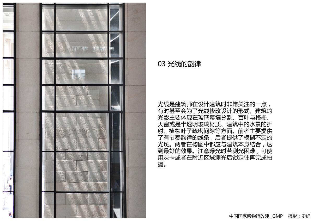 Lecture_20130524_ShiJi_(smallsize)14<br />