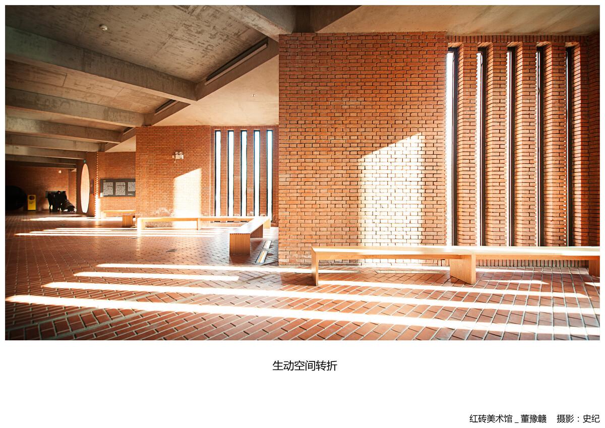 Lecture_20130524_ShiJi_(smallsize)15<br />