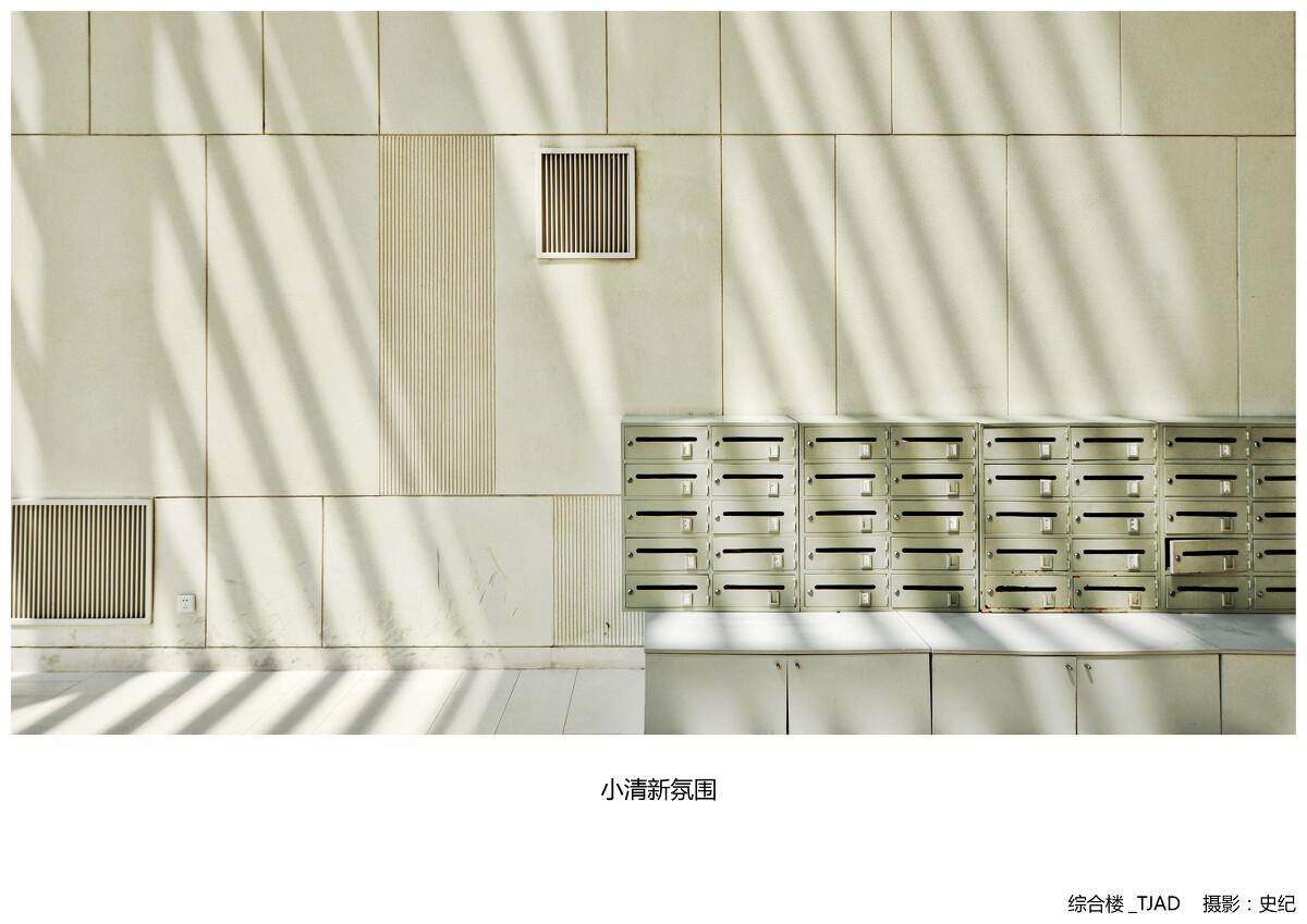Lecture_20130524_ShiJi_(smallsize)16<br />