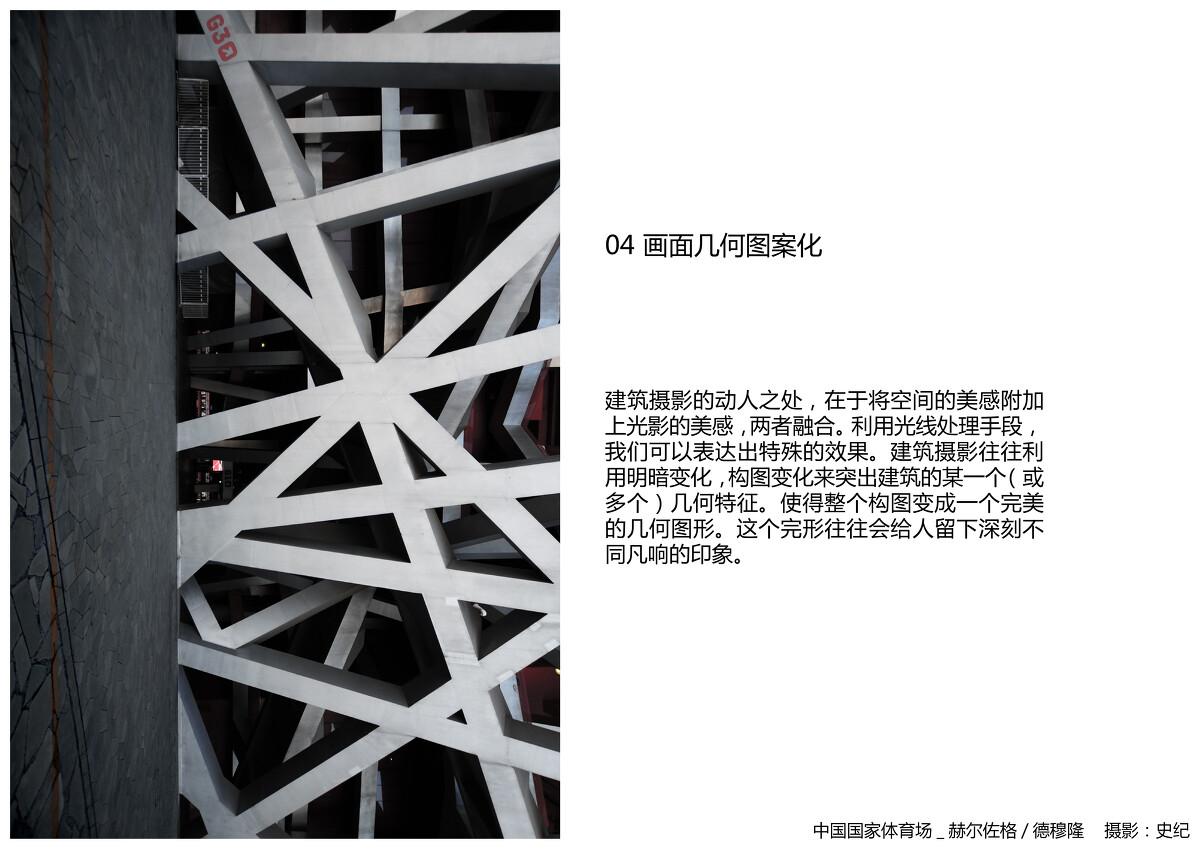 Lecture_20130524_ShiJi_(smallsize)18<br />