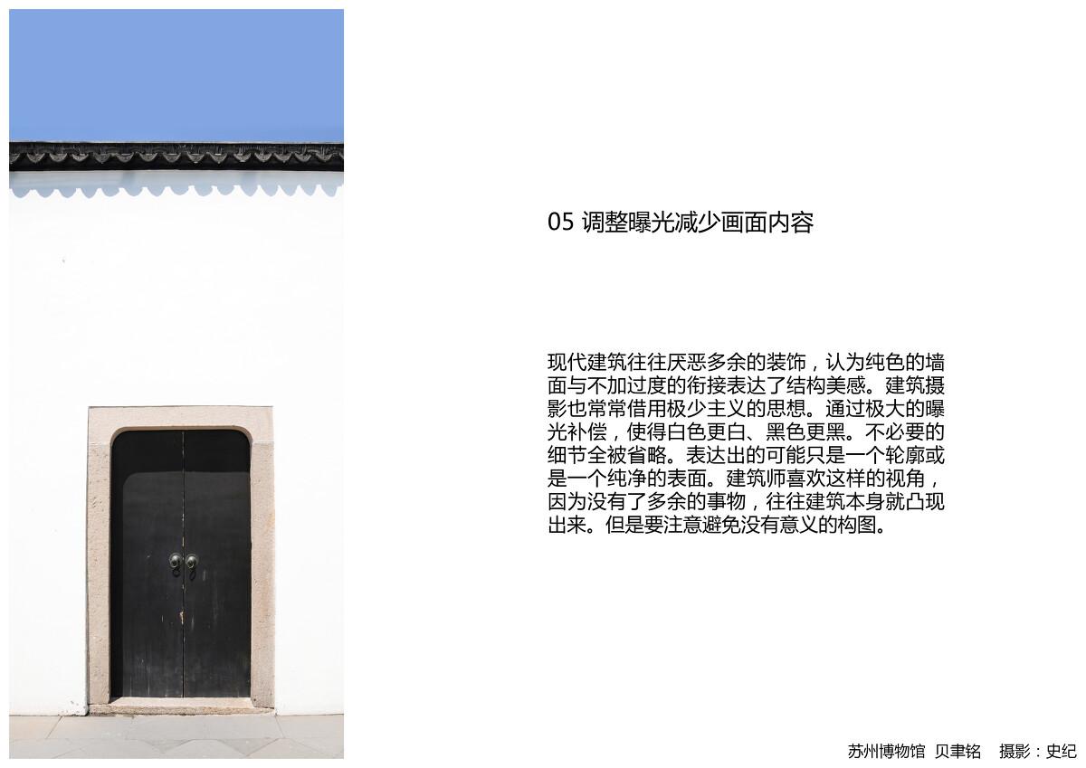 Lecture_20130524_ShiJi_(smallsize)21<br />