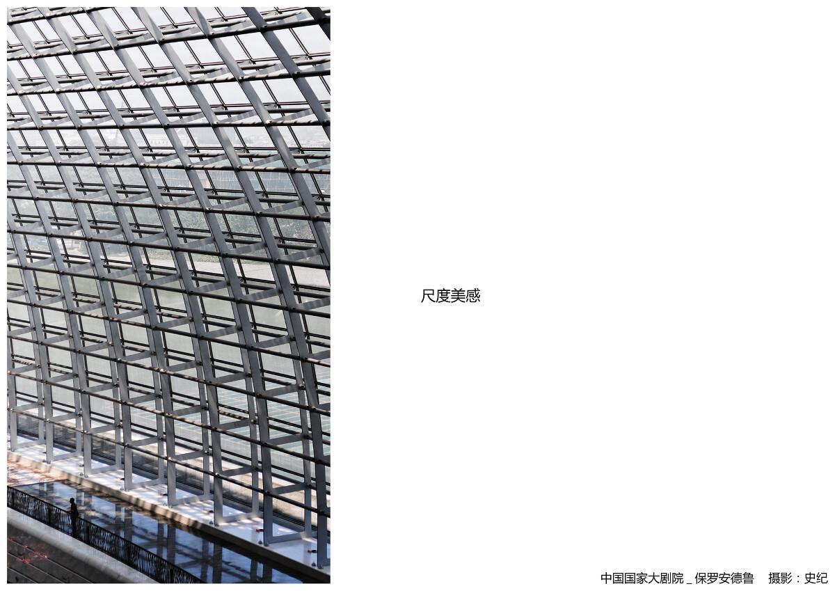 Lecture_20130524_ShiJi_(smallsize)27<br />