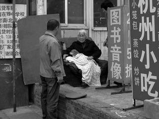 打量中国人485