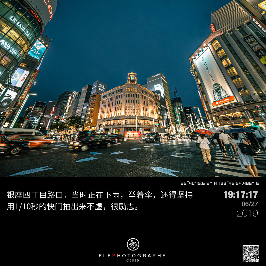 ysb体育手机版下载-《哪吒》票房突破25亿 跻身中国影史票房前十