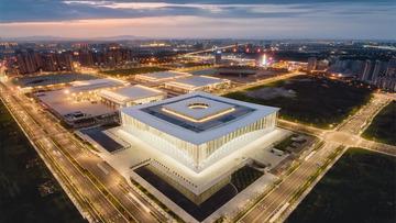 航拍西安丝路国际会展中心