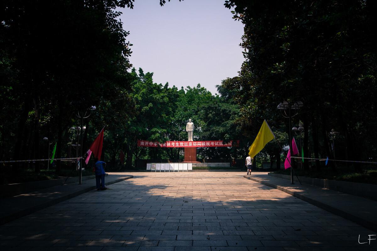 天津南开中学图片