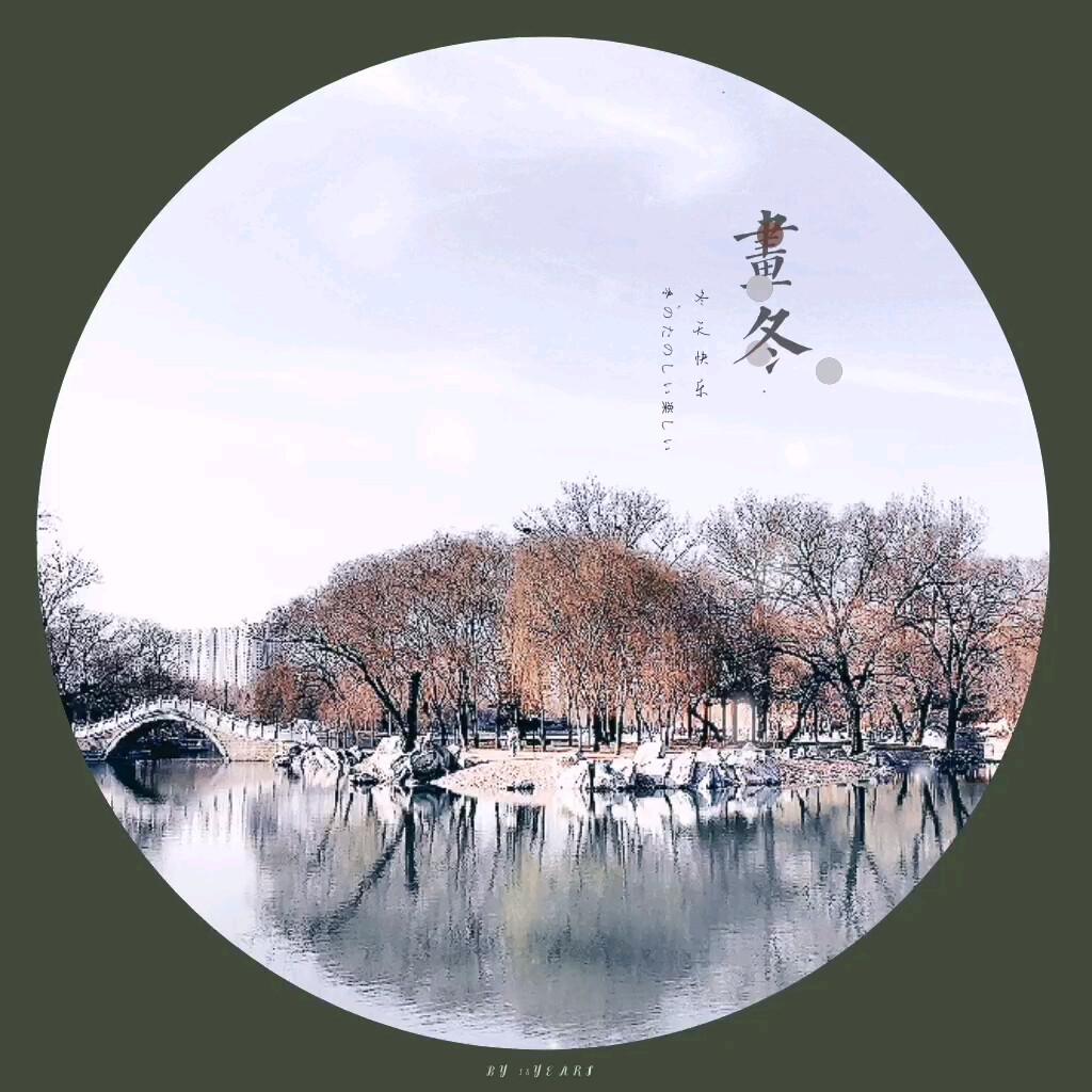 SG新霸电子下载-2015 年江苏药品招标动态简报
