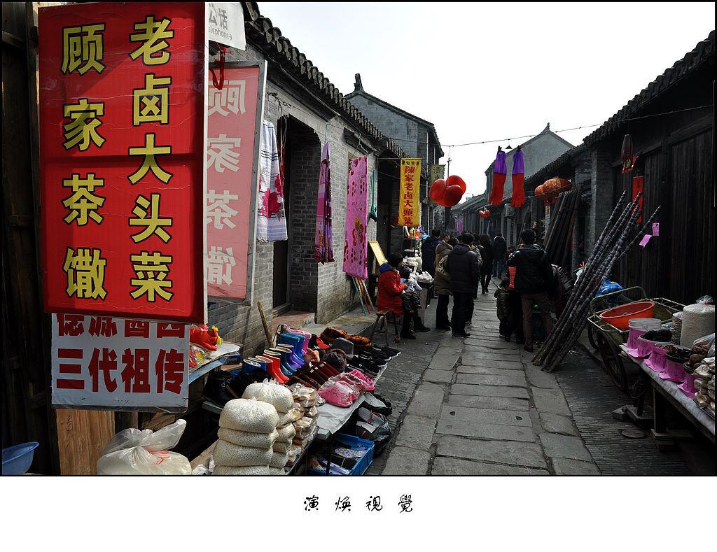 淮安河下古镇图片 194079 1024x789