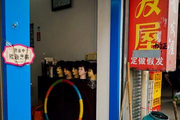 江南•古镇古街抢救性拍摄系列之九十五•宁波柴桥