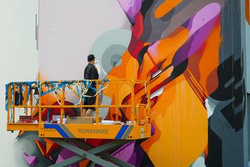 江南·外国艺术者创作高楼墙绘·宁波江东