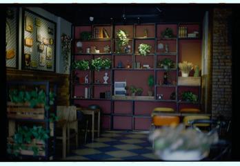 远方咖啡厅
