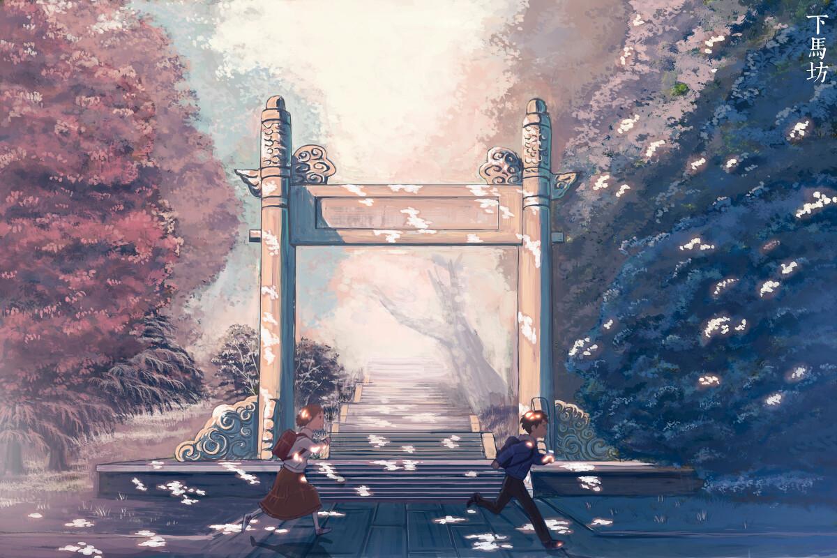 南农北门马路对边的下马坊公园。画面中的两个小孩儿直接复制的《秒速五厘米》中的动画人物,偷个懒 :P