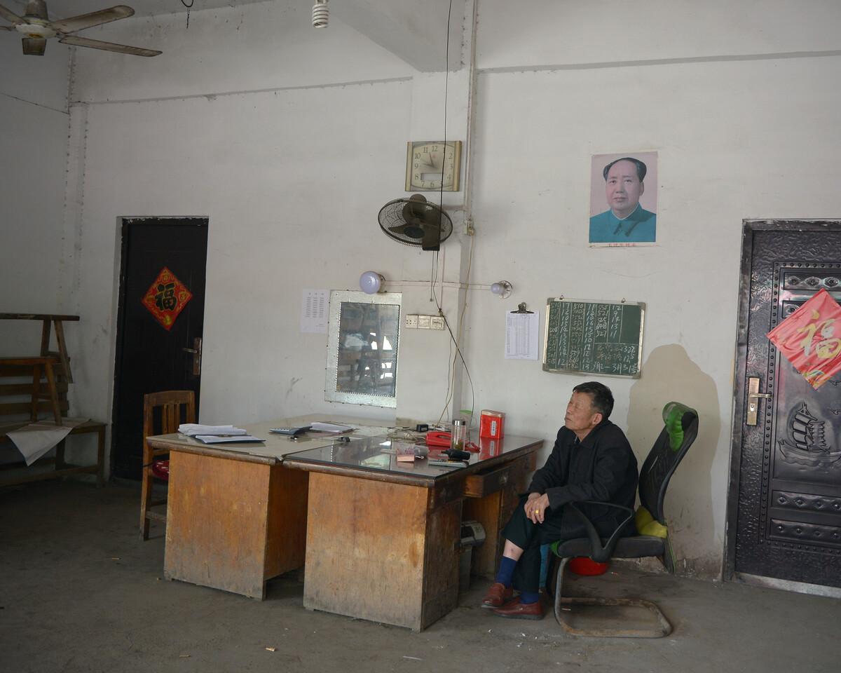 2018年4月 安徽淮南 客运班车调度室