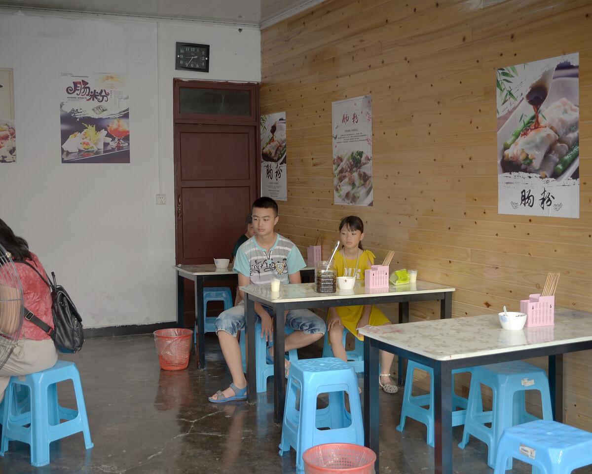 2019年7月 贵州铜仁 早餐粉店