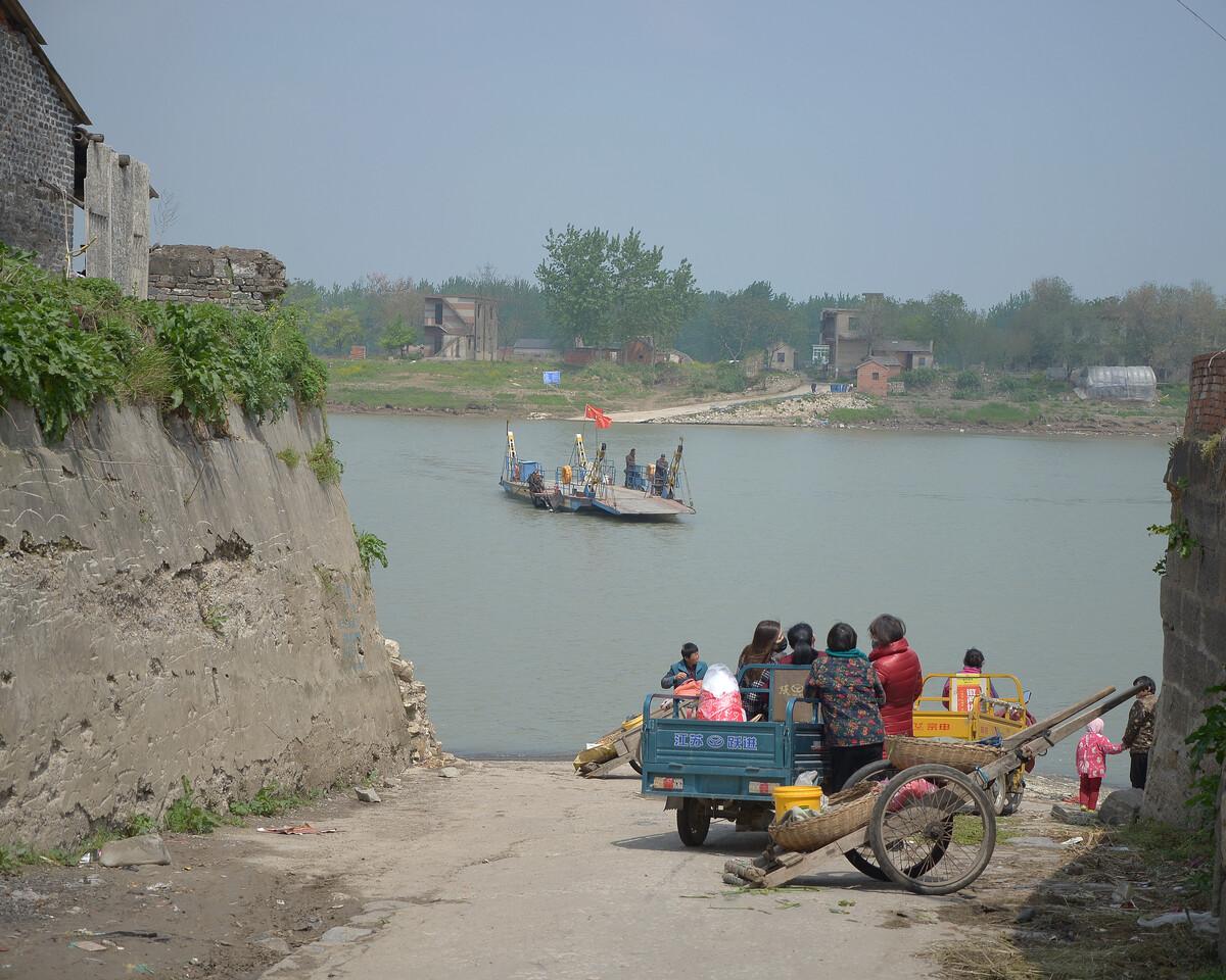 2018年4月 安徽淮南 等船的渡口