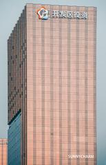 广州建筑·开发区投资