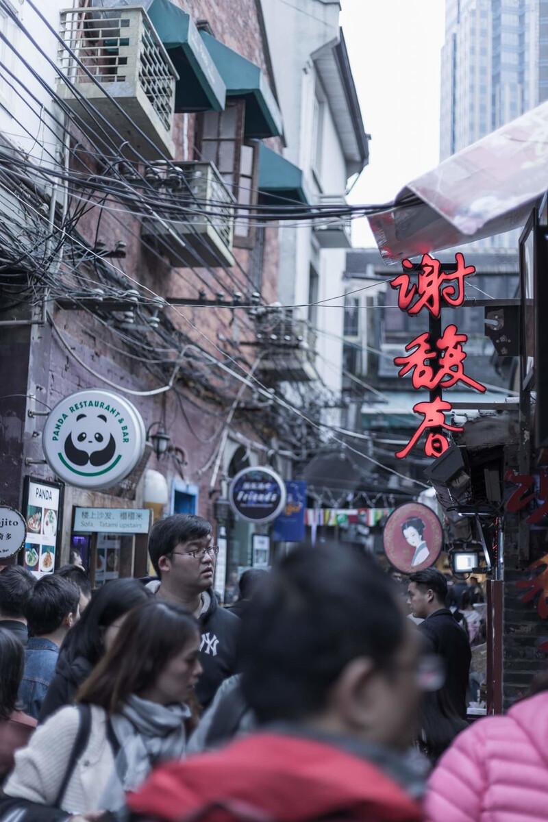 """南风入萝帷-2019年爆款清单大变身:推出""""爆款来了""""电商综艺,解锁消费新体验"""