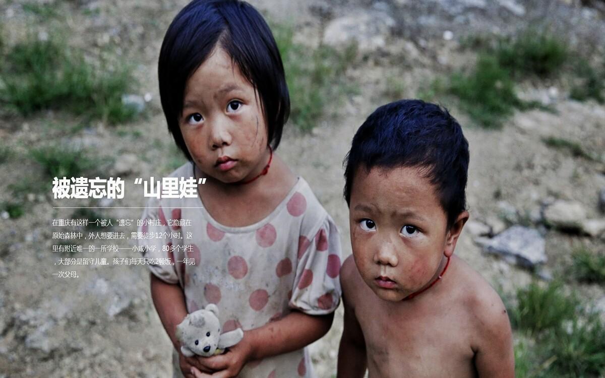 """原始森林里的小咸村,一山有四季,十里不同天。<br />   9月一过,便将进入冬季,如果你愿意帮助他们度过寒冷的冬天,送一份温暖给他们吧! <br />   每10元可以捐助一名留守儿童一双手套。<br />   每20元可以捐助一名留守儿童一条围巾。<br />   每100元可以捐助一名留守儿童两双鞋子。(一双胶筒雨靴+一双运动鞋)<br />   每100元可以捐助一名留守儿童一条棉裤。<br />   每200元可以捐助一名留守儿童一件羽绒服。<br />   每600元可帮助一名留守儿童一学期的学习资料和生活补贴费用。<br />   《心系》栏目呼吁所有的读者力所能及伸出援手,让小咸村的孩子能和其他孩子一样,享有最基本的生存的权利、受教育的权利、发展的权利,快乐健康成长。<br /> 《点击进入捐助页面<a href=""""http://gongyi.qq.com/succor/detail.htm?id=6441&amp;et=1592xie"""" target=""""_blank"""" rel=""""nofollow"""">http://gongyi.qq.com/succor/detail.htm?id=6441&amp;et=1592xie</a> 》<br />"""
