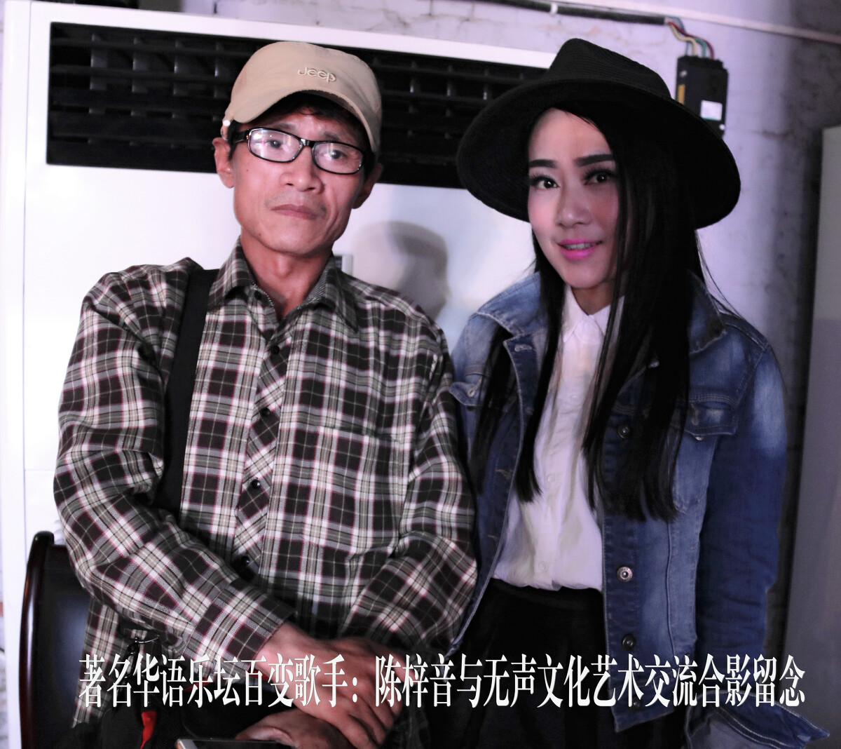 著名华语乐坛百变歌手:陈梓音与互联网传媒执行董事合影留念