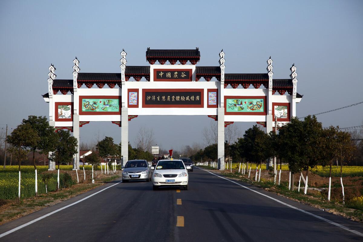 中国农谷—沙洋农谷观赏大道