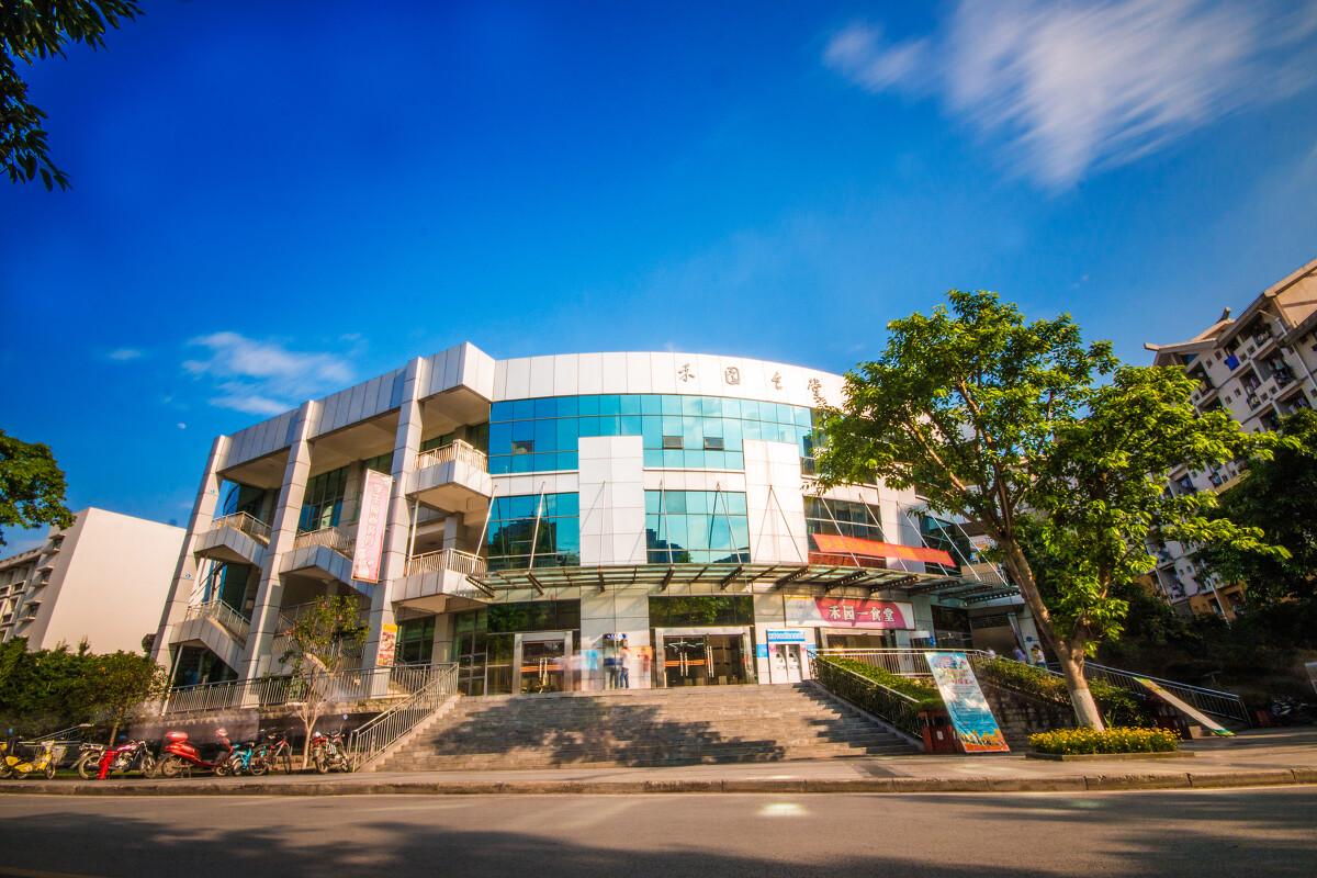 重庆工程学院宿舍