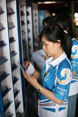 奥林匹克新闻服务(ONS)志愿者