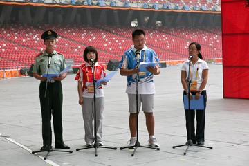 7月26日 宣誓仪式