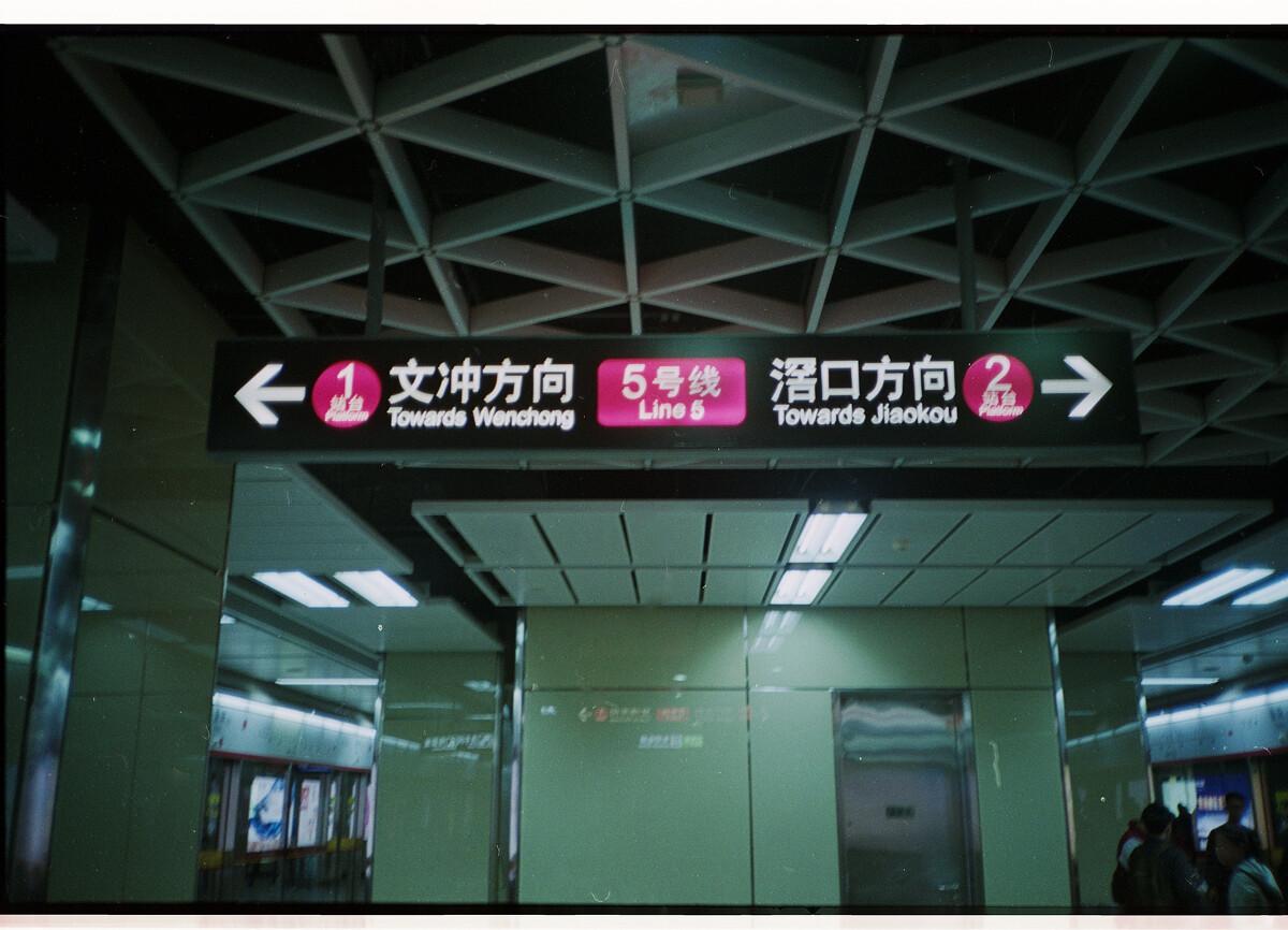 """百胜在线注册-优胜教育识字拼版:""""写""""出孩子精彩未来!"""