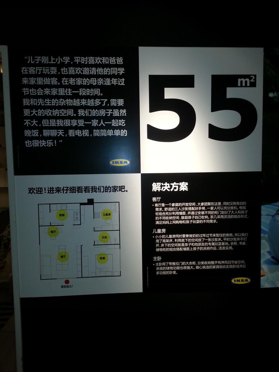 vr娱乐平台-南充雅辰庆铃4S店开业庆典暨GIGA巨咖重型车推荐会隆重举行