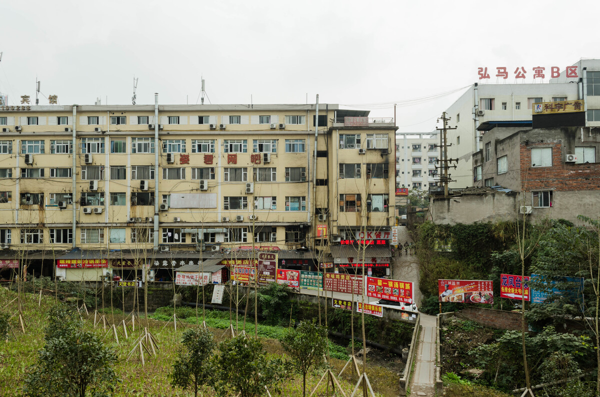 招生信息网_长江师范学院