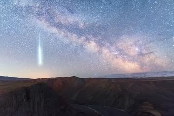 安集海的火流星