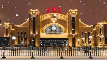 雪中哈尔滨站