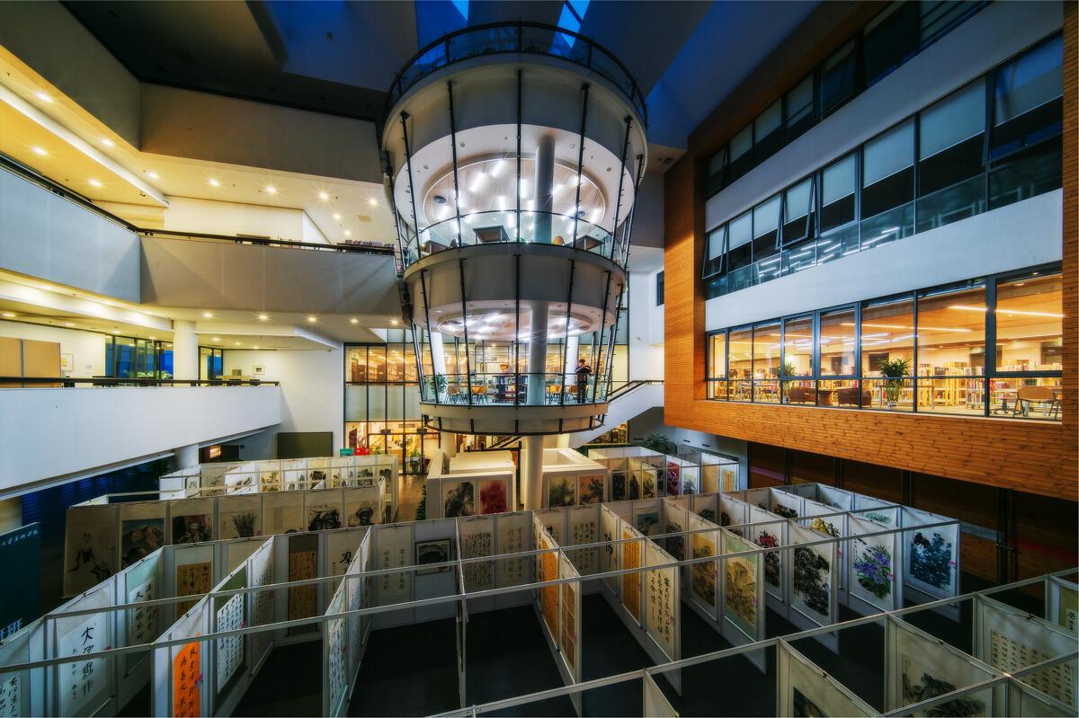 清华大学美术学院图书馆