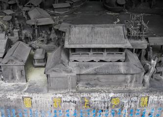 5DA9A285-E8CE-41AD-B501-B3C4198B365E/L0/001