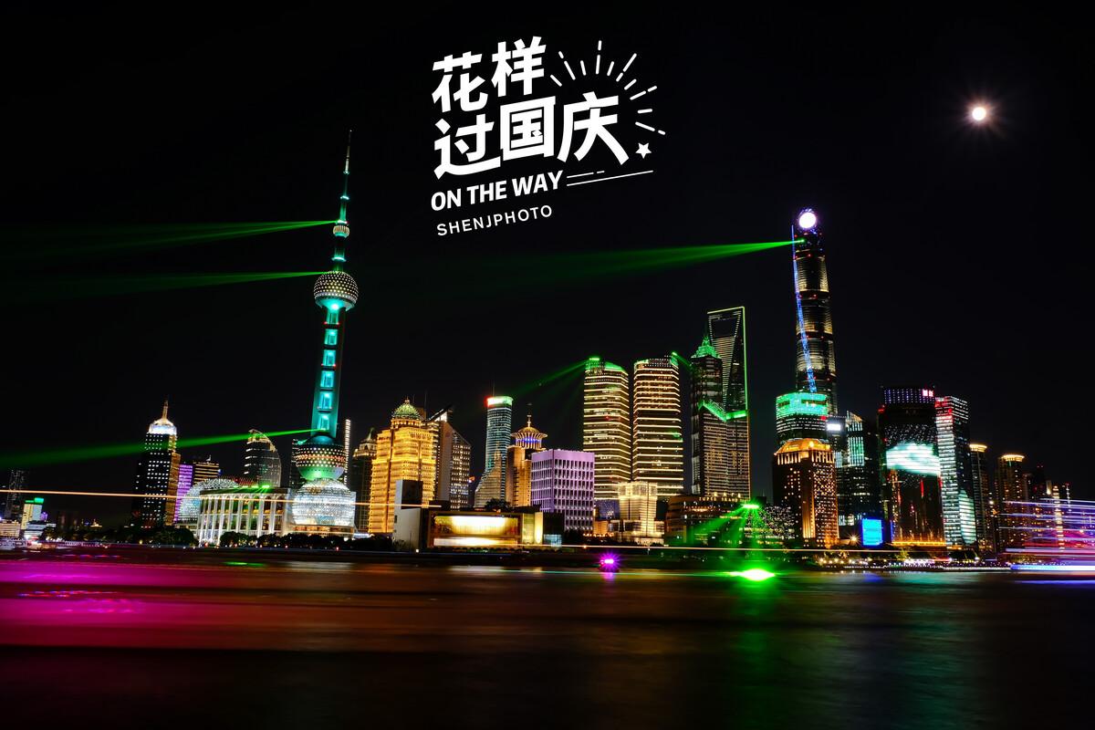 《家有喜事》香港2009喜剧片精彩剧照