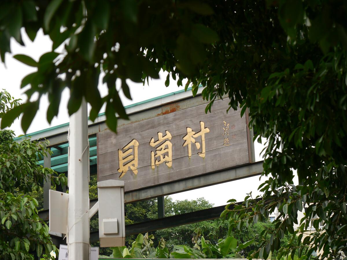 "AG九游会下载-《罗小黑战记》导演:接下来的剧版争取""月更"""