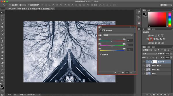 Photoshop结合LR调出风景照片唯美冷色调,PS教程,思缘教程网