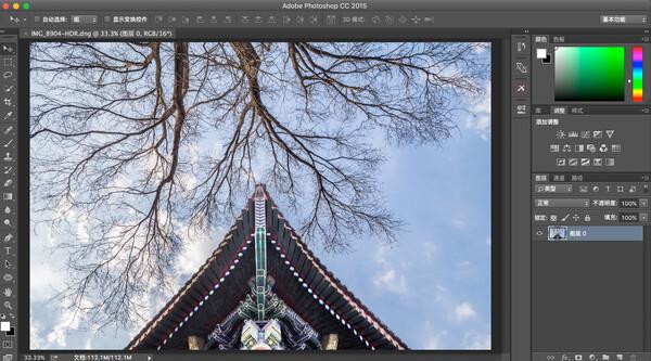 Photoshop结合LR调出风景照片唯美冷色调